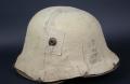 Helmet cover inside out.jpg
