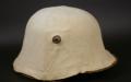 Helmet Cover.jpg
